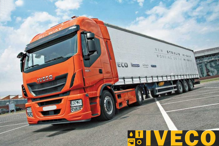Iveco StralisHI-WAY AS 440S46 T/P RR