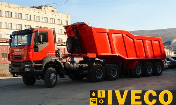Карьерный тягач Iveco Trakker AD 720Т42HT